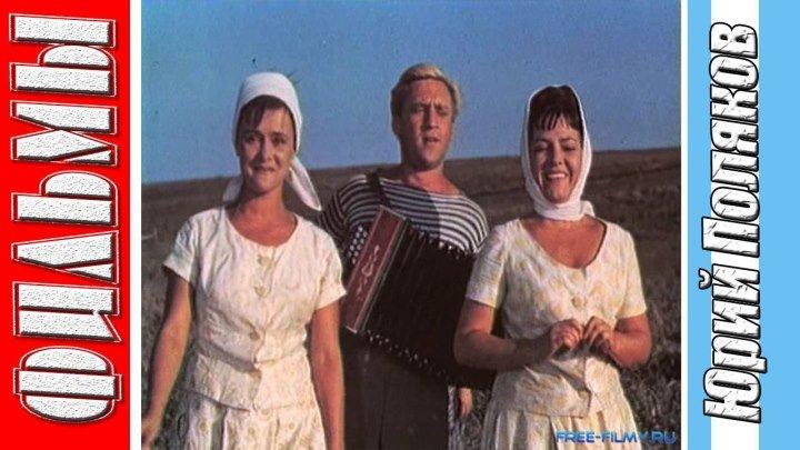 Стряпуха (1965) Комедия, мелодрама. Советский фильм