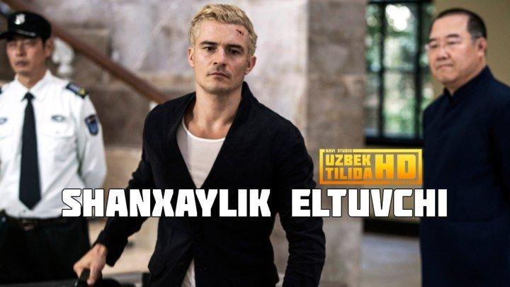Shanxaylik Eltuvchi / Шанхайлик Элтувчи (Uzbek Tilida HD)