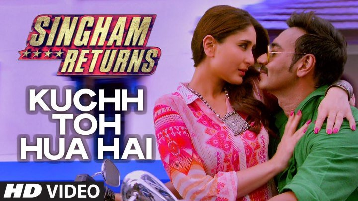 Сингам 2 / Возвращение Сингама / Singham Returns (2014)