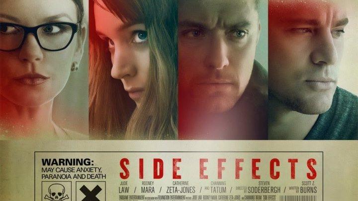 Побочный эффект - (Драма) 2013 г США
