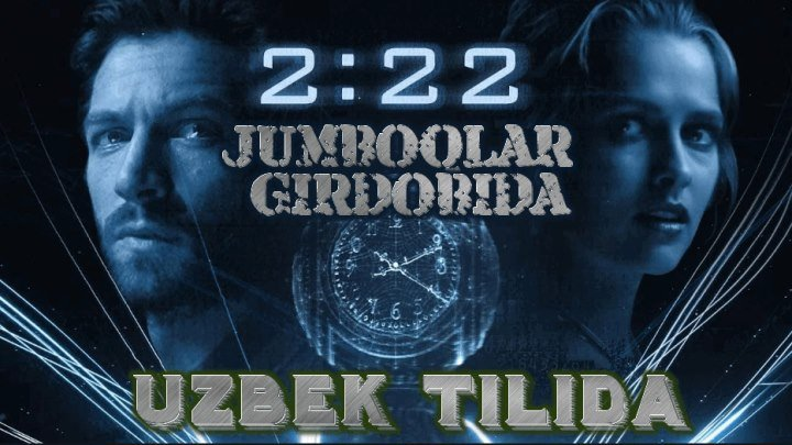 Jumboqlar girdobida / 2:22 (2017 Uzbek tarjima) HD