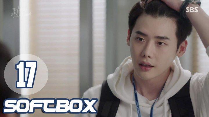[Озвучка SOFTBOX] Пока ты спала 17 серия