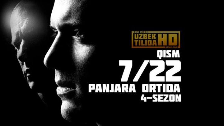 Panjara Ortida 4-SEZON (7-22 Seriya) (Uzbek Tilida HD)