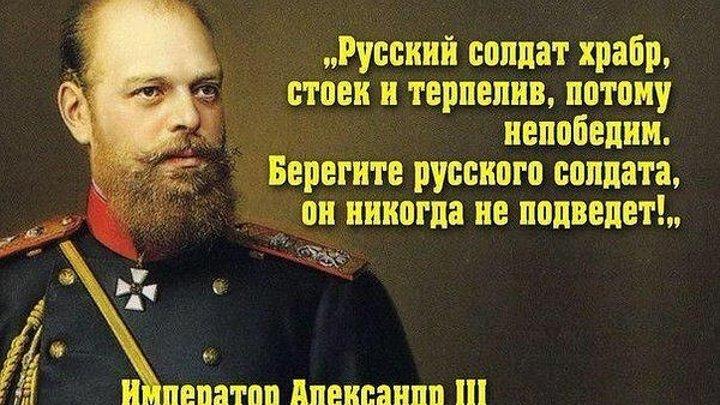 Мы Русские! Ставь класс!
