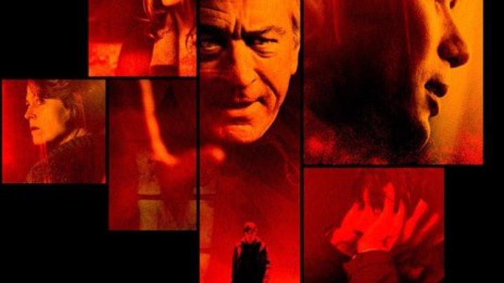 Красные огни (2012) Кино Пират