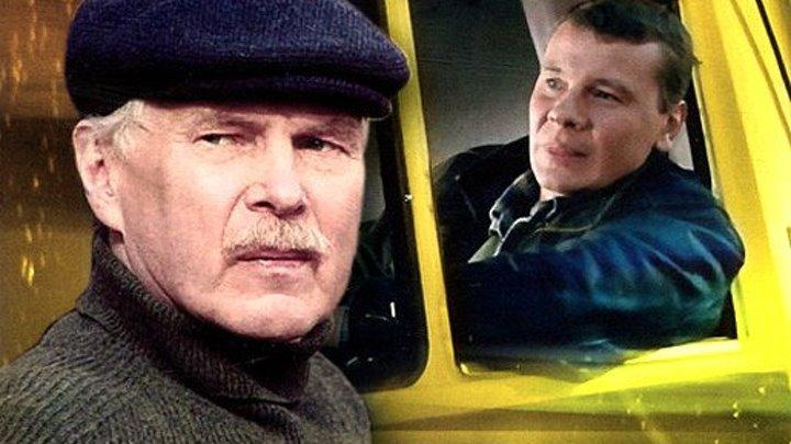 Дальнобойщики (сериал)2001 (1 сезон)11-15 серии.боевик, драма, мелодрама, комедия, приключения