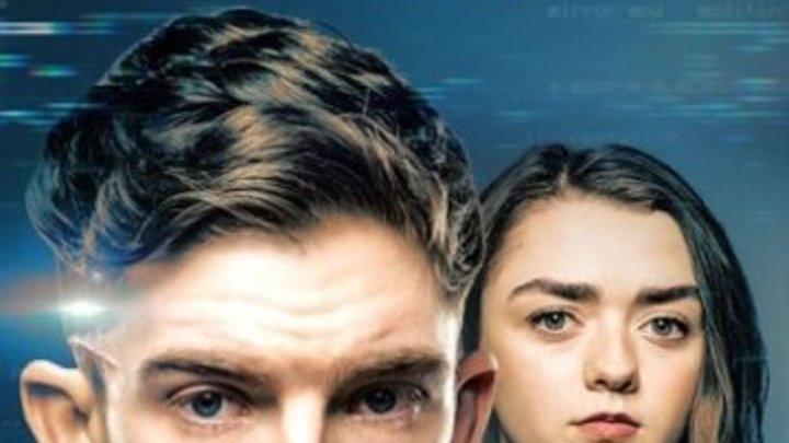 iБой (2017) Боевик, Триллер, Фантастика