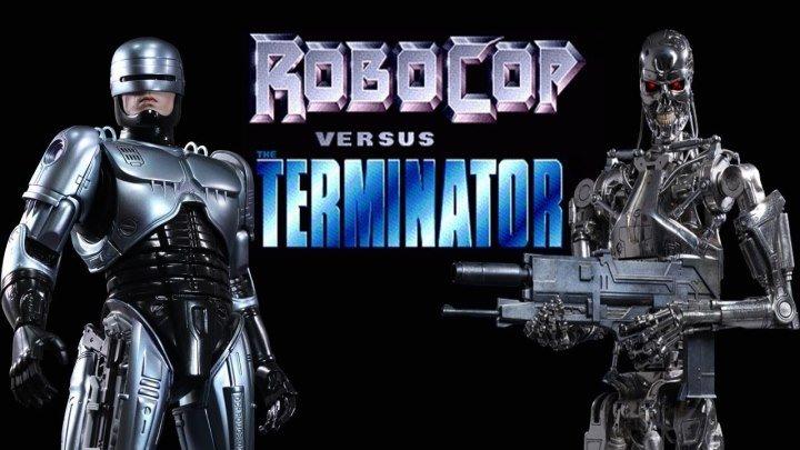 Робокоп против Терминатора HD