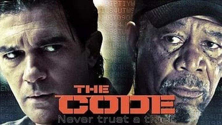 Кодекс вора 2009 16+ 1080i