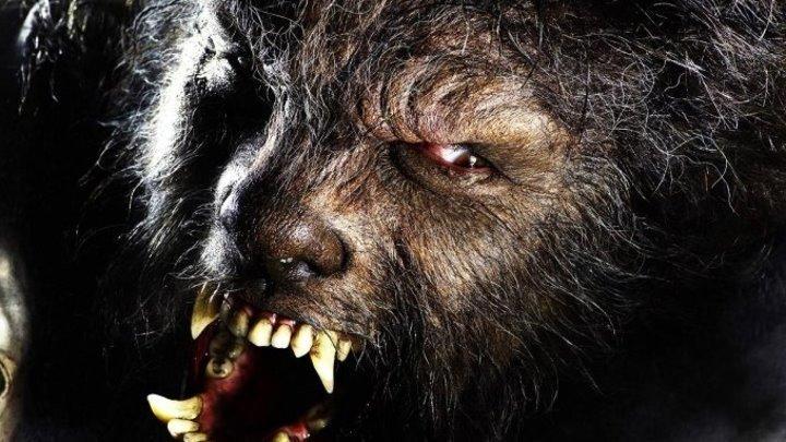 Человек - волк. Драма триллер ужасы.