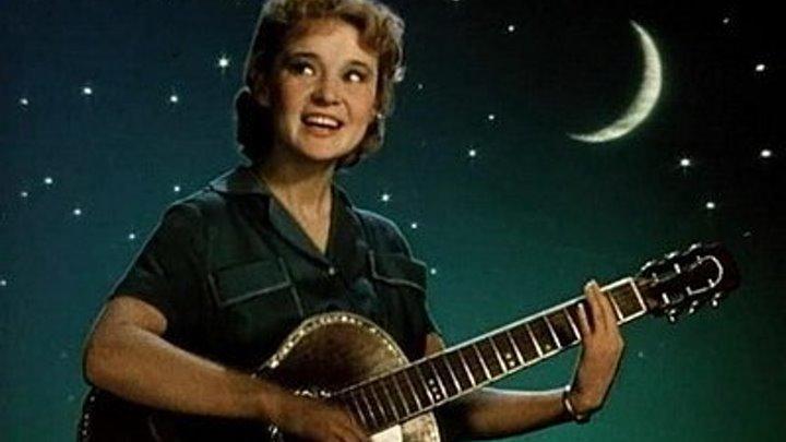 """""""Девушка с гитарой"""" (1958)"""