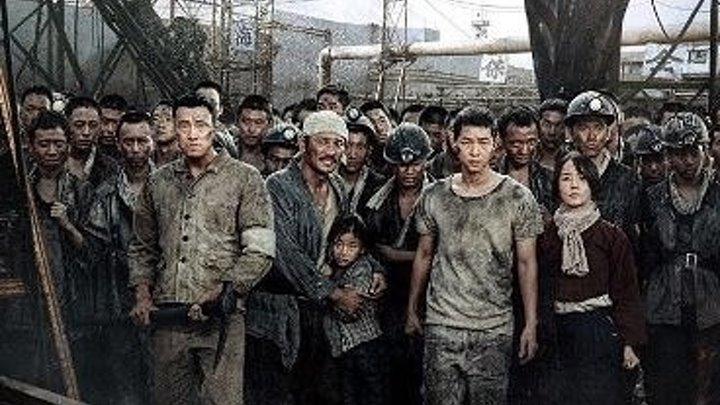 Кунхам: Пограничный остров (2017) Боевик, Драма, Военный
