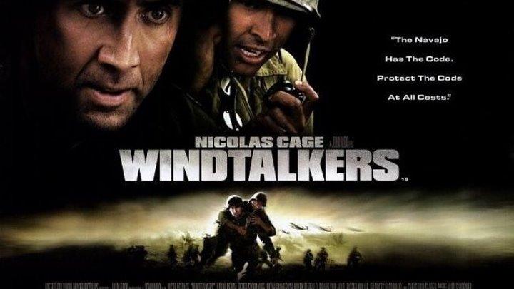 Говорящие с ветром.2002.1080i
