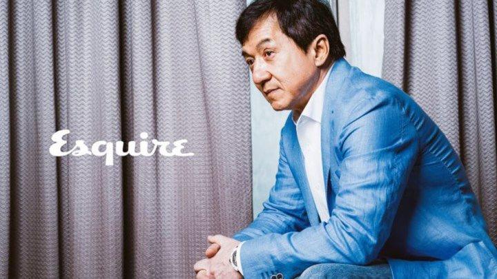Интервью Джеки Чана журналу Esquire