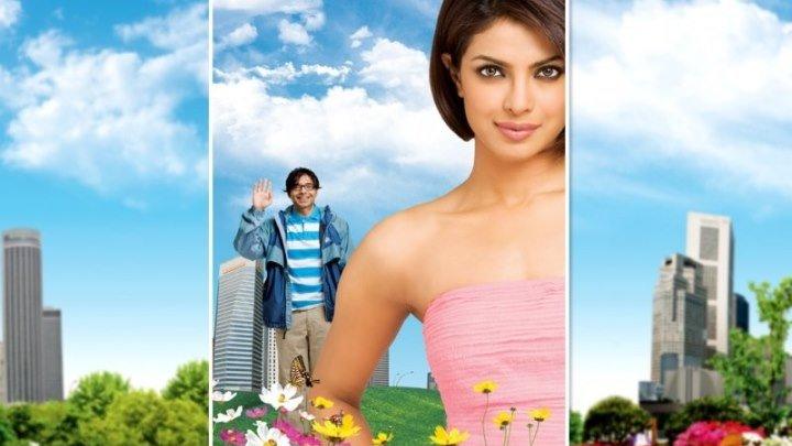 Pyaar Impossible - Official Trailer ¦ Uday Chopra ¦ Priyanka Chopra