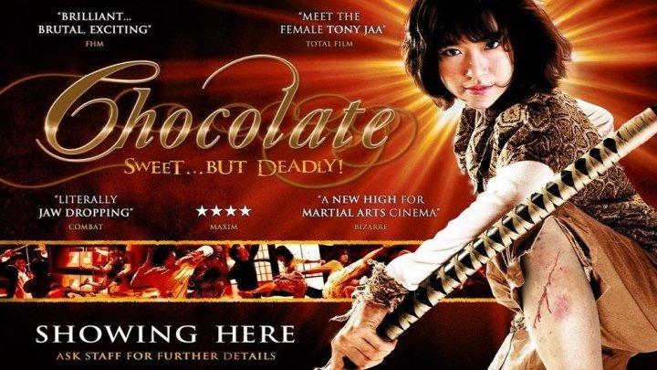 Шоколад HD(2008) 1080р.Боевик,Драма_Таиланд
