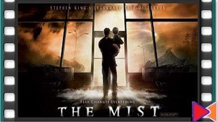 Мгла [The Mist] (2007)