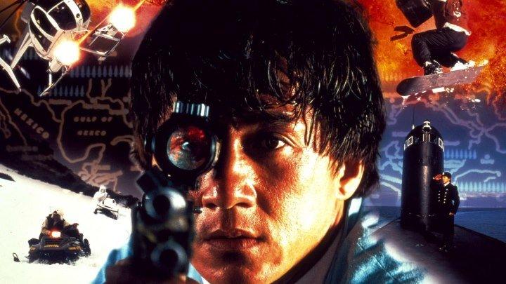 Первый удар (приключенческий боевик с боевыми искусствами с Джеки Чаном) | Гонконг-Австралия-США, 1995