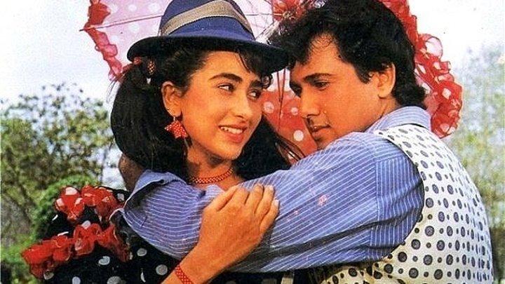 Любовная сила / Prem Shakti (1994)