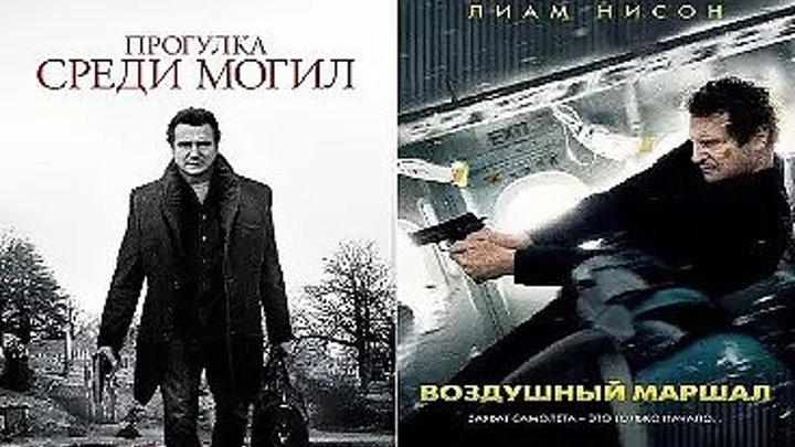 H.O.B.Ы.Й. П.P.O.E.K.T. 2. B. 1 (3) Жанр: детектив, триллер, криминал, драма