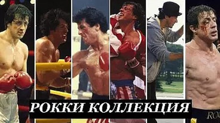 H.O.B.Ы.Й. П.P.O.E.K.T. 7. B. 1 Жанр: драма, спорт Боевик, триллер