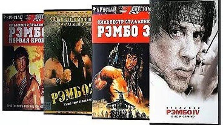 H.O.B.Ы.Й. П.P.O.E.K.T. 4. B. 1 Жанр: Боевик, триллер, драма, приключения