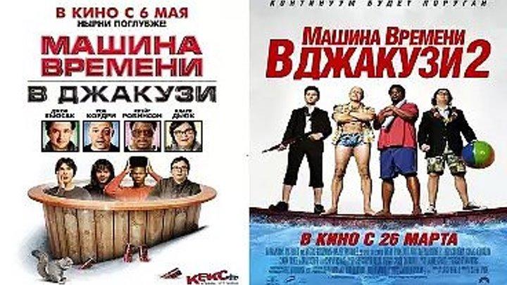H.O.B.Ы.Й. П.P.O.E.K.T. 2. B. 1 ржачная комедия