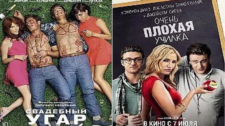 HOBЫЙ ПPOEKT 2 B 1 (3) комедия супер