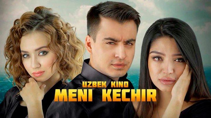 Meni kechir / Мени Кечир (Uzbek Kino HD)