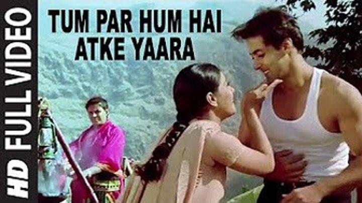 Не надо бояться любить / Pyaar Kiya To Darna Kya (1998)
