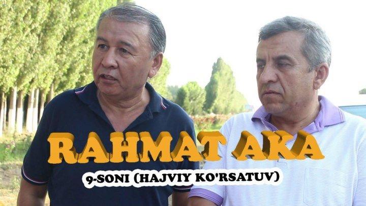 Rahmat aka 9-soni (hajviy ko'rsatuv) | Рахмат ака 9-сони (хажвий курсатув)