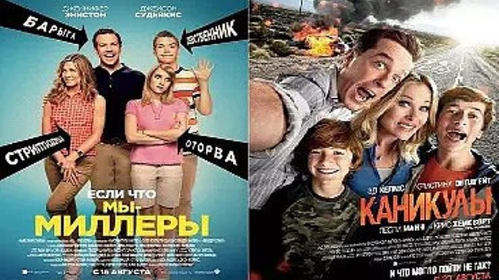 H.O.B.Ы.Й. П.P.O.E.K.T. 2. B. 1 (5) Жанр: комедия, криминал