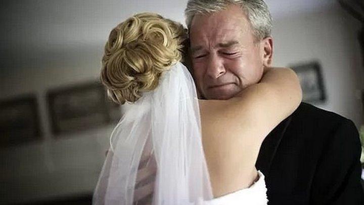 `МОЙ ОТЕЦ` - СЛУШАЛА И ПЛАКАЛА... МОЕГО ПАПЫ УЖЕ НЕТ!