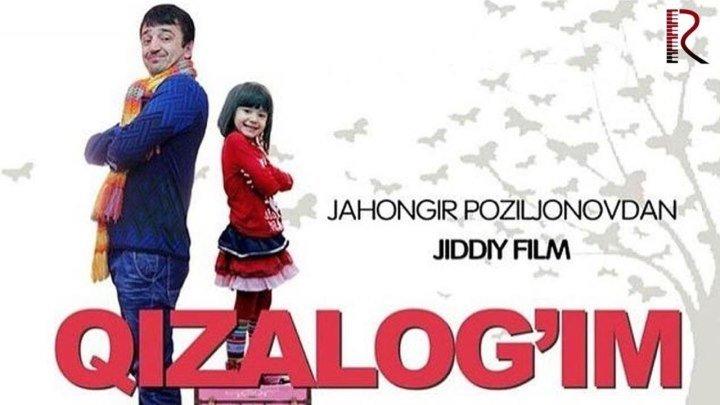 Qizalog'im (o'zbek film) _ Кизалогим (узбекфильм).