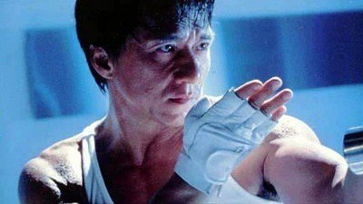 Великолепный (1999).( Джеки Чан). (Мелодрама комедия боевик)