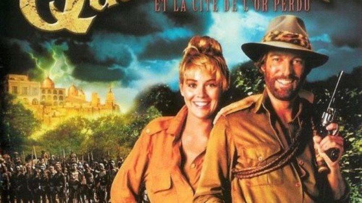 Аллан Куотермейн и потерянный город золота (1986)Жанр: Боевик, Комедия, Приключения.