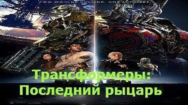 Жанр: фантастика Full HD Лицензия Дубляж