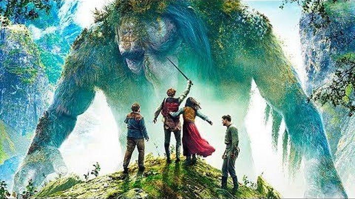 Эспен в королевстве троллей (2017) HD 1080p Приключения