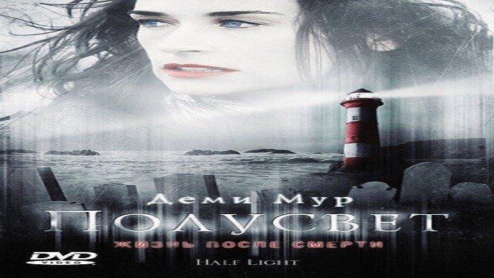 Полусвет.2006.BDRip.1080p.