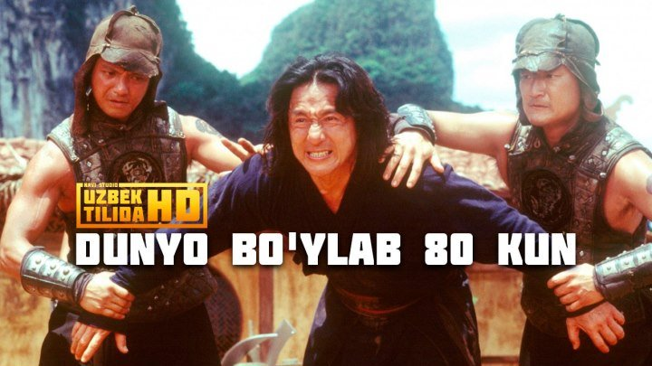 Dunyo bo'ylab 80 kun / Дунё буйлаб 80 кун (Uzbek Tilida HD)