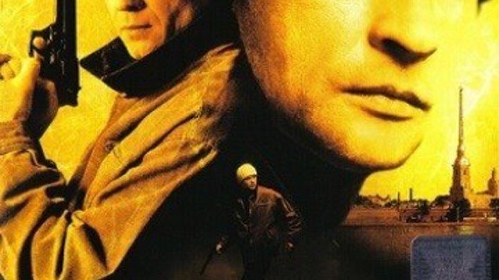 Потерявшие солнце (1-6 серии из 6) (Вячеслав Сорокин, Игорь Зайцев) [2004, драма, криминал, детектив, DVDRip-AVC]