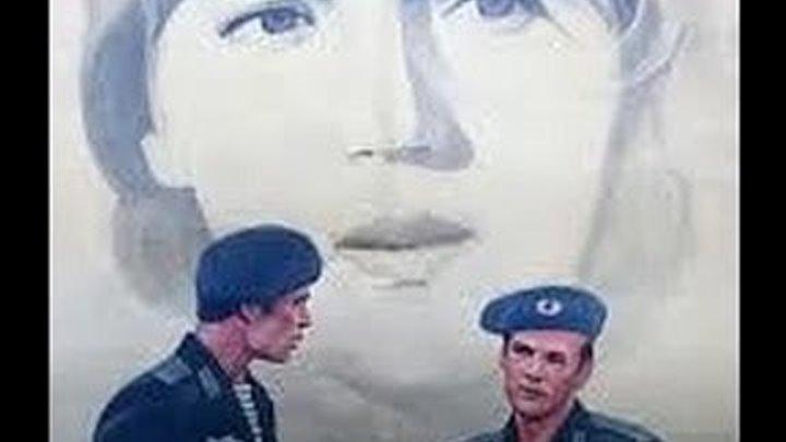 Точка отсчёта (1979) Страна: СССР