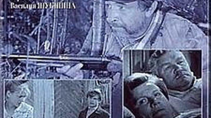 Странные люди (1969) Страна: СССР