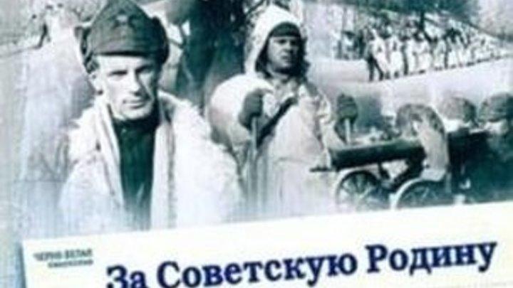 день командира дивизии 1983 страна ссср смотреть онлайн
