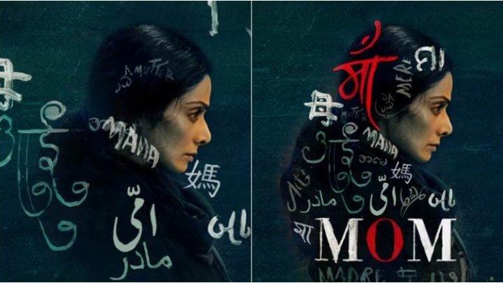 Мама HD(Драма)2017