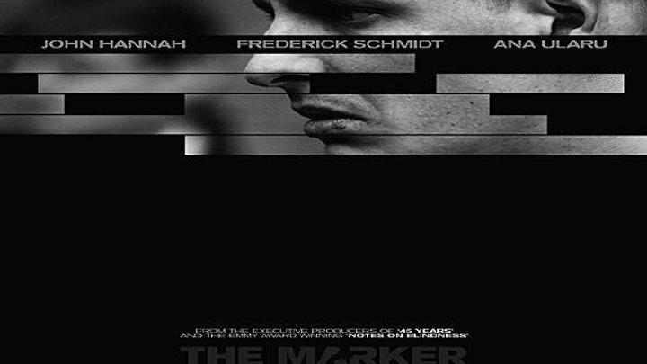Клеймо Криминал, Триллеры, Фильмы 2016