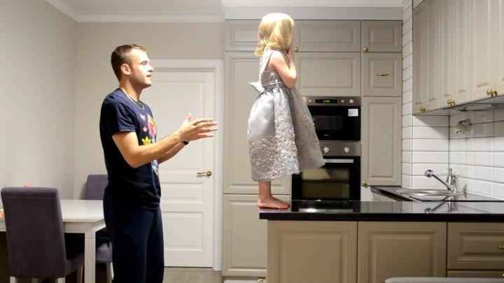 Challenge на доверие. Папа играет с дочкой. Падение вслепую. Очень милое ви