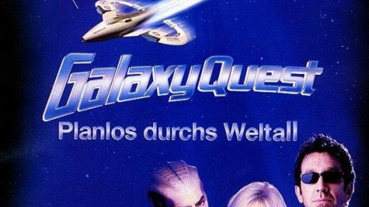 В поисках галактики (1999)Жанр: Фантастика, Боевик, Комедия, Приключения.