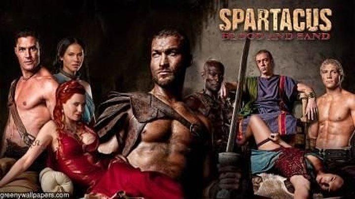 Спартак:Кровь и песок 13 серий