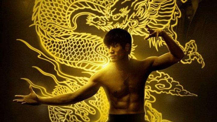 Брюс Ли: Рождение Дракона (Birth of the Dragon). 2017. Биография, боевик, драма. CAMRip